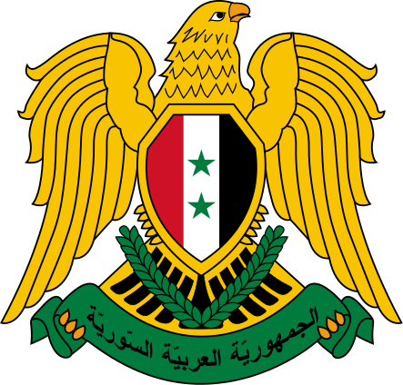 443px-Coat_of_arms_of_Syria.svg